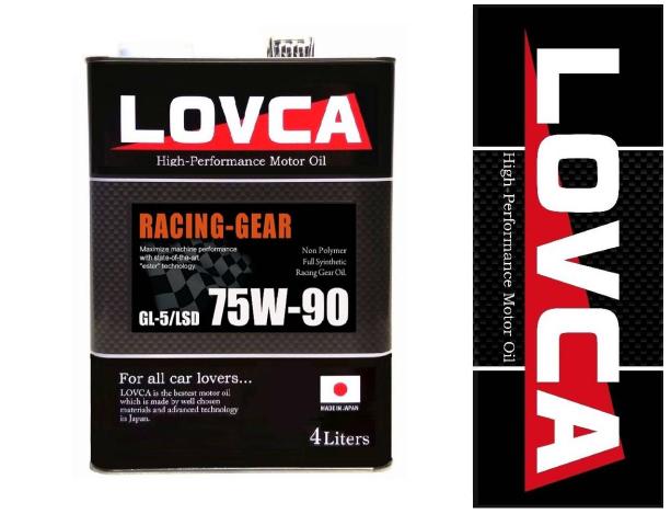 日本製でありながら驚異的なコストパフォーマンス 送料無料 LOVCA オイル RACING GEAR 75W-90 ペール缶 オートクリエイション ギアオイル 国内正規品 レーシングギヤオイル 4L ラブカ 限定品