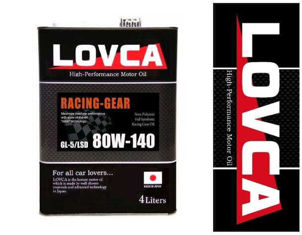 日本製でありながら驚異的なコストパフォーマンス 送料無料 LOVCA オイル RACING 引き出物 GEAR 80W-140 ペール缶 爆売りセール開催中 ギアオイル オートクリエイション ラブカ レーシングギヤオイル 4L