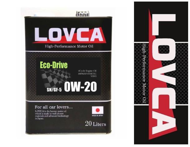 日本製でありながら驚異的なコストパフォーマンス 送料無料 LOVCA オイル ECO DRIVE 0W-20 20L ラブカ 省燃費オイル エコドライブ オートクリエイション エンジンオイル 販売実績No.1 ペール缶 全国どこでも送料無料