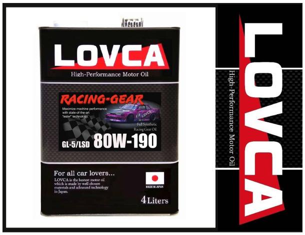 日本製でありながら驚異的なコストパフォーマンス 送料無料 LOVCA オイル RACING GEAR 80W-190 ラブカ オートクリエイション 4L ペール缶 レーシングギヤオイル 春の新作 ギアオイル 超人気