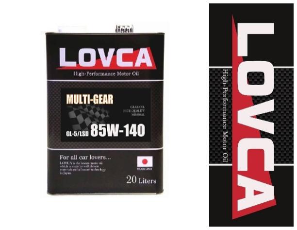 日本製でありながら驚異的なコストパフォーマンス 送料無料 LOVCA オイル MULTI GEAR お歳暮 85W-140 マルチギアオイル オートクリエイション 新作通販 ギヤオイル 20L ペール缶 ラブカ