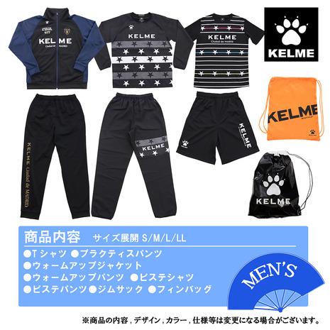 ケレメ(KELME) 2019年新春福袋 KELME フットサル メンズ福袋 KF20180 (Men's)