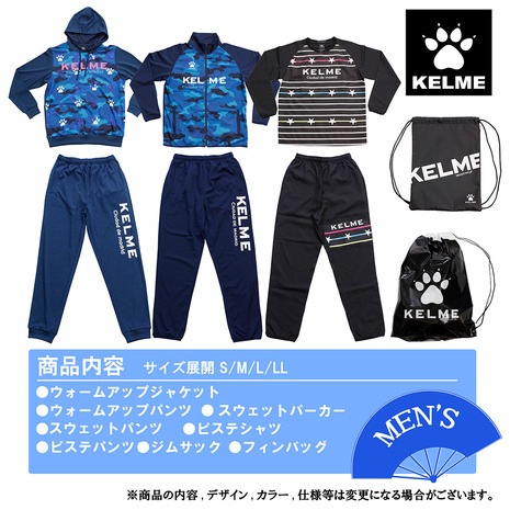 ケレメ(KELME) 2019年新春福袋 KELME フットサル メンズ福袋 KF20182 (Men's)