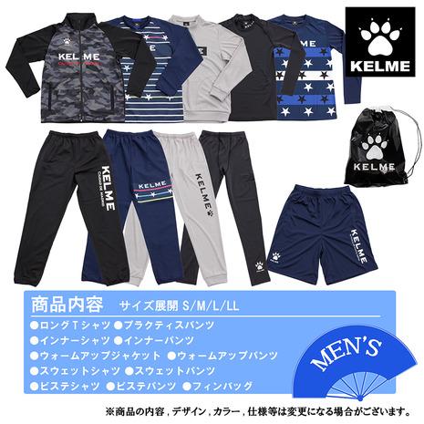 ケレメ(KELME) 2019年新春福袋 KELME フットサル メンズ福袋 KF20183 (Men's)