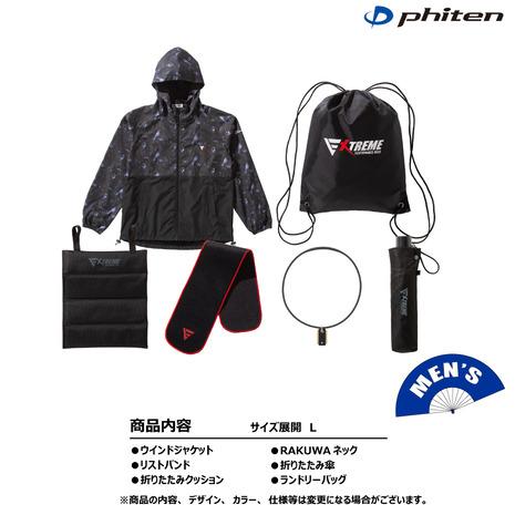 ファイテン(PHITEN) 【ゼビオ限定】 ファイテン 健康機能アクセ エクストリームスペシャルパッケージ Lサイズ (Men's)