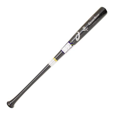 アシックス(ASICS) 硬式用木製バット グランドロード 84cm/900g平均 3121A026.001.S84 (Men's)