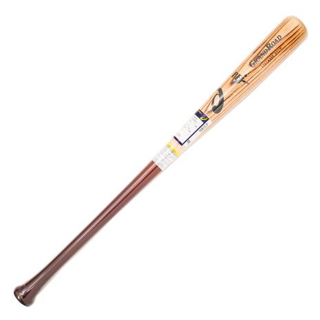 アシックス(ASICS) 硬式用木製バット グランドロード 84cm/900g平均 3121A026.200.S84 (Men's)