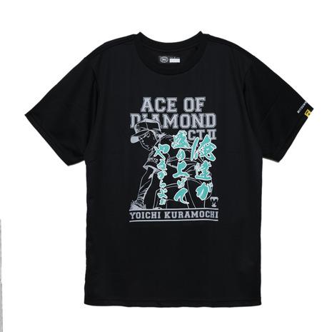 美津和タイガー 保障 卸売り mitsuwa-tiger Tシャツ メンズ 半袖 ダイヤのA 一般 倉持洋一 ウェア スポーツ MT7HSA78-090 野球