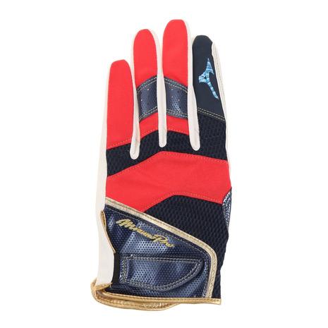 ミズノ(MIZUNO) 守備用グローブ 野球 ミズノプロ 守備手袋 左手用 1EJED05014 (メンズ、レディース)