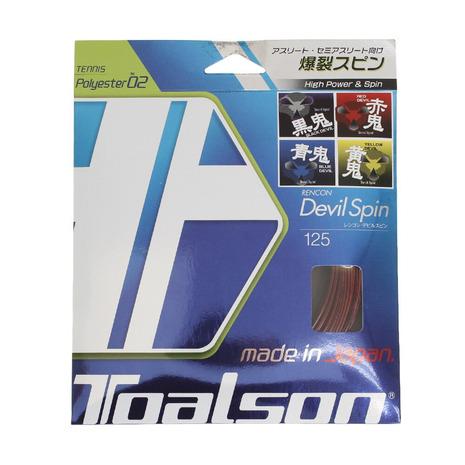 スーパースポーツゼビオ市場店 トアルソン TOALSON 硬式テニスストリング デビルスピン125 メンズ ブランド買うならブランドオフ 完売 レディース 7352510R- キッズ