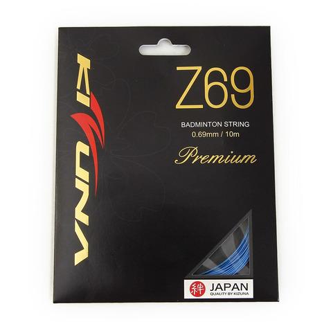 バドミントンストリング 超耐久 Z69 BLU