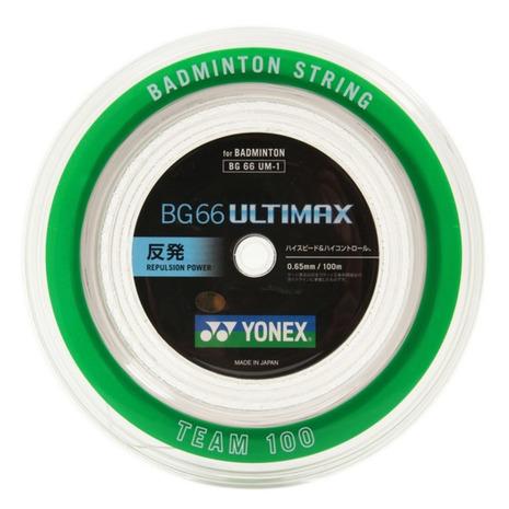 ヨネックス(YONEX) バトミントンストリング BG66アルティマックス(ULTIMAX) BG66UM-1 (Men's、Lady's、Jr)