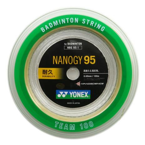 日本未入荷 ヨネックス(YONEX) バトミントンストリング ナノジー95(NANOGY 95) 95) NBG95-1-528 (Men's、Lady's、Jr), にしかわ茶道具:0ab50d5a --- hortafacil.dominiotemporario.com
