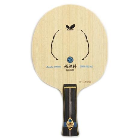 バタフライ(Butterfly) 卓球ラケット 張継科・ALC 36561 (Men's、Lady's、Jr)