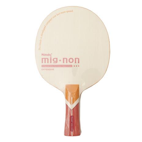 ニッタク(Nittaku) ミグノンFL 卓球ラケット ミグノンFL NC-0345 NC-0345 (Men's、Lady's), すこやか仙人堂:93e0303d --- sunward.msk.ru