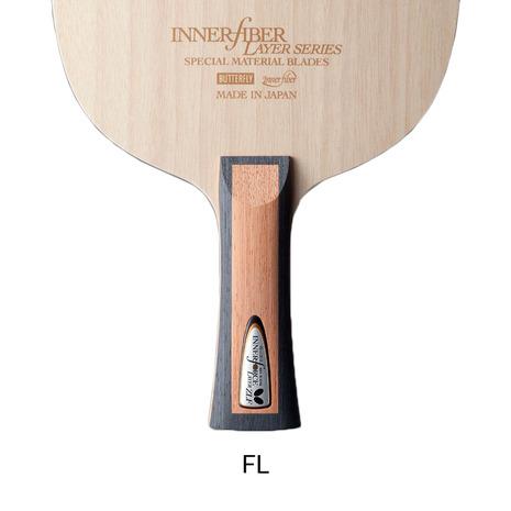 バタフライ(Butterfly) 卓球ラケット インナーフォースレイヤー 卓球ラケット ZLF-FL ZLF 36851 36851 ZLF-FL (Men's、Lady's、Jr), アタミシ:830716d6 --- sunward.msk.ru