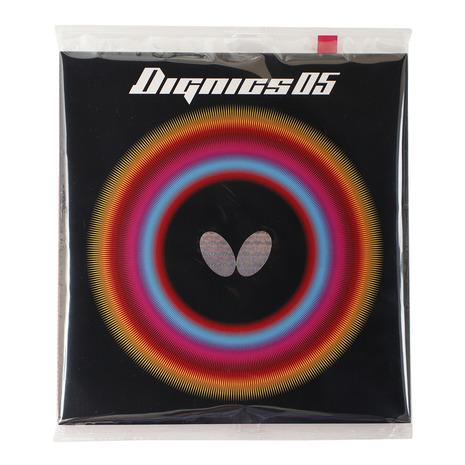 バタフライ(Butterfly) ディグニクス05 06040-006 RED (Men's、Lady's、Jr)