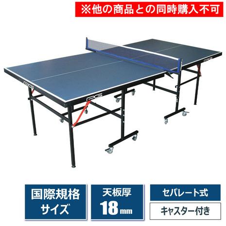ピージー(PG) 卓球台 国際規格サイズ 天板18mm セパレート式 キャスター付 (740PG9YA6276) (メンズ、レディース、キッズ)