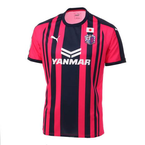 プーマ(PUMA) セレッソ ホーム ハンソデゲームシャツ ACL 921033-01 (Men's)