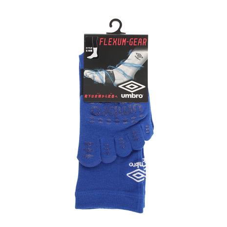 アンブロ UMBRO サッカー ソックス ジュニア 5フィンガーショートソックス BLU24 青 セール ストッキング UAS8622 キッズ 靴下 注文後の変更キャンセル返品