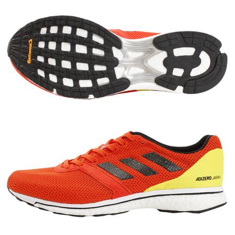 アディダス(adidas) B37378【ゼビオオンラインストア価格】ADIZERO 4 JAPAN 4 WIDE B37378 JAPAN (Men's), ainahaina:08d2db27 --- data.gd.no