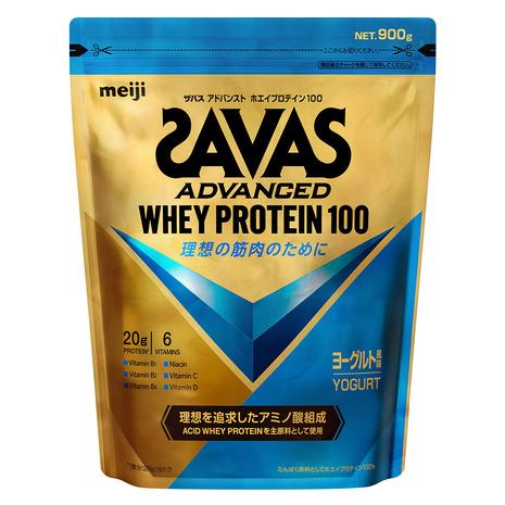 ザバス(SAVAS) ホエイプロテイン 100 ヨーグルト風味 約50食分 2630598 オンライン価格 (メンズ、レディース)