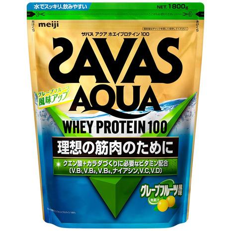 プロテイン ザバス SAVAS アクアホエイプロテイン100 グレープフルーツ風味 メンズ 世界の人気ブランド 送料無料激安祭 1890g 2632426 約90食入