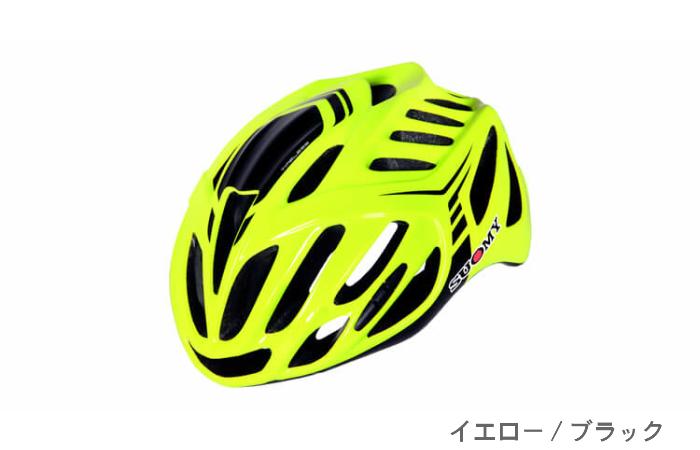 SUOMY TIMELESS (スオーミー タイムレス)【ヘルメット】【ロードバイク】【自転車】