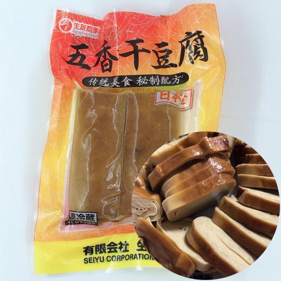 数量限定アウトレット最安価格 4 320円以上ご購入で送料無料 あす楽 五香干豆腐 低カロリー 日本国内加工 隠れたヘルシー食材 直送商品 冷凍食品 豆腐の栄養が凝縮されている 賞味期限約30日間