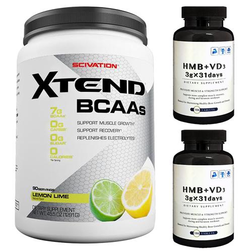 【超お得セット】[大容量約1.2kg]エクステンド(BCAA+Lグルタミン+シトルリン)※レモンライム(1個)&HMB+VD3(2個)