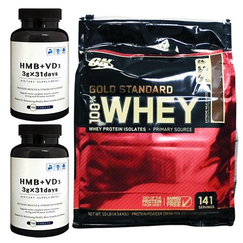[香港発送]4.5kg 100%ホエイ ゴールドスタンダード プロテイン ※エクストリームミルクチョコ& HMB+VD3(2個)