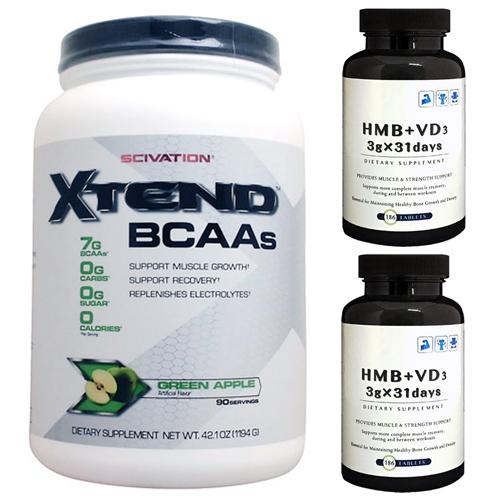 【超お得セット】[大容量約1.2kg]エクステンド(BCAA+Lグルタミン+シトルリン)※グリーンアップル(1個)&HMB+VD3(2個)