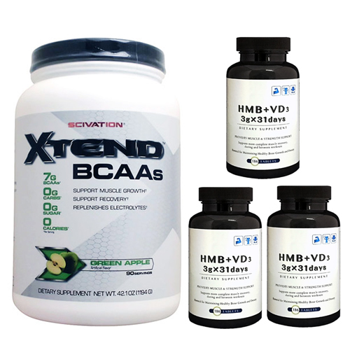 【超お得セット】[大容量約1.2kg]エクステンド(BCAA+Lグルタミン+シトルリン)※グリーンアップル(1個)&HMB+VD3(3個)