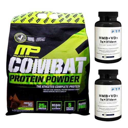[香港発送](2個) HMB+VD3(ビタミンD3) 3g×31日分 + 4.5kg コンバット チョコレートミルク