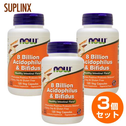 【3個セット】[ お得サイズ ] プロバイオティクス80億ミックス 120粒 071-02932 アシドフィルス菌