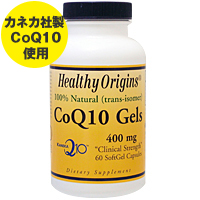コエンザイムQ10(CoQ10)400mg 60粒[サプリメント/美容サプリ/サプリ/コエンザイムQ10/栄養補助/栄養補助食品/アメリカ/ソフトジェル/サプリンクス]