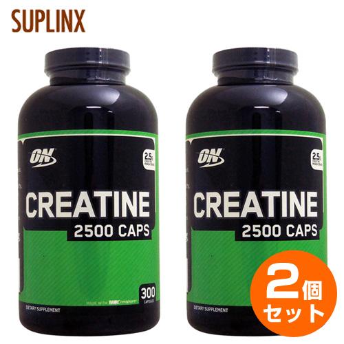 【2個セット】クレアチン 2500 300粒(116-30075)