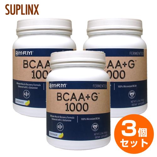 【3個セット】【送料無料】[ 大容量1kg ] BCAA(分岐鎖アミノ酸)+Lグルタミン ※レモネード 1000g(049-71027)