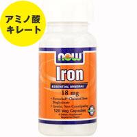 鉄 18mg 120粒<BR><BR>[サプリメント/健康サプリ/サプリ/ミネラル/鉄/now/ナウ/栄養補助/栄養補助食品/アメリカ/カプセル]