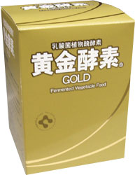乳酸菌植物醗酵素 黄金酵素