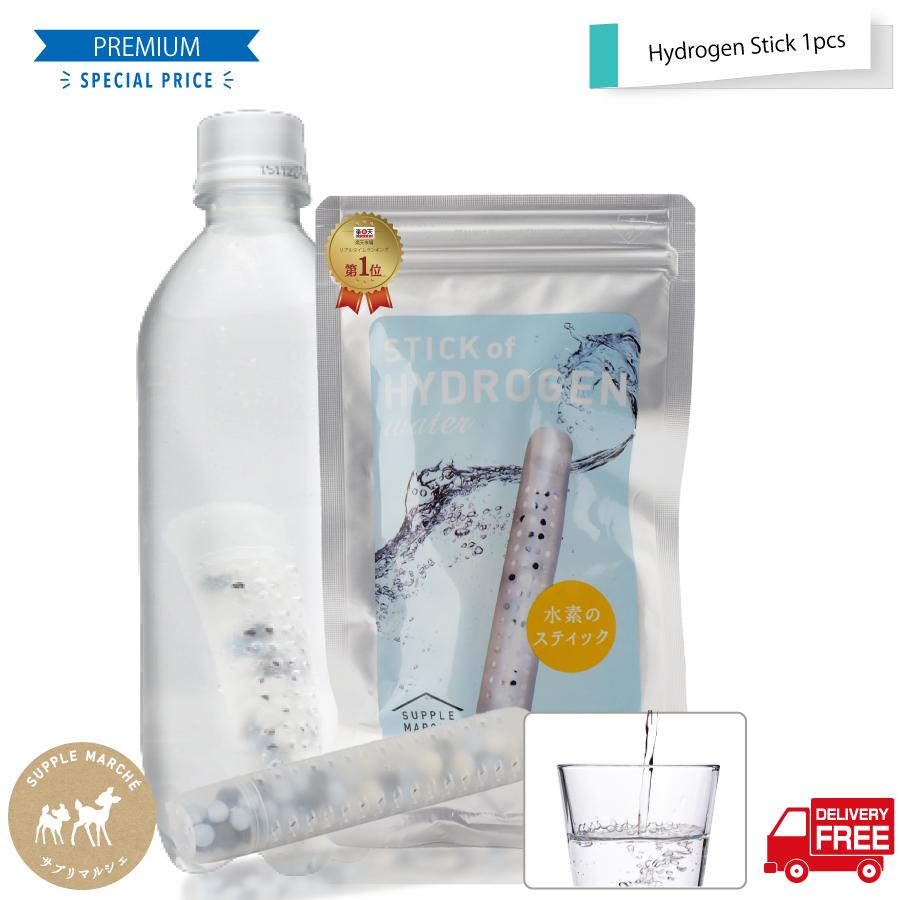 <BR>水素のスティック1本入180L用(約3ヵ月) 1日2L 3ヵ月使用可能 送料無料  水素水  水素水 スティック 水素水 お試し サプリマルシェ 水素生成器
