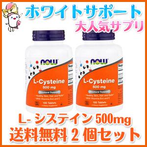 High cysteine C (L-cysteine) 100 tablets x 2 /NOW Foods