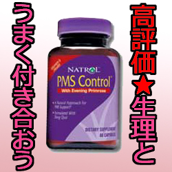 "From this month suffer no more! Delicate women before menstruation support from various quarters! ""Popular."" PMS control"