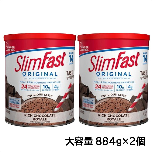 The ★★ slim first (royal chocolate) that the sales popularity commanding lead numero uno is delicious in the United States
