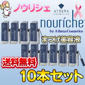 【送料無料】nouriche(ノウリシェ)3.75ml×10本セット/まつげ美容液【smtb-KD】