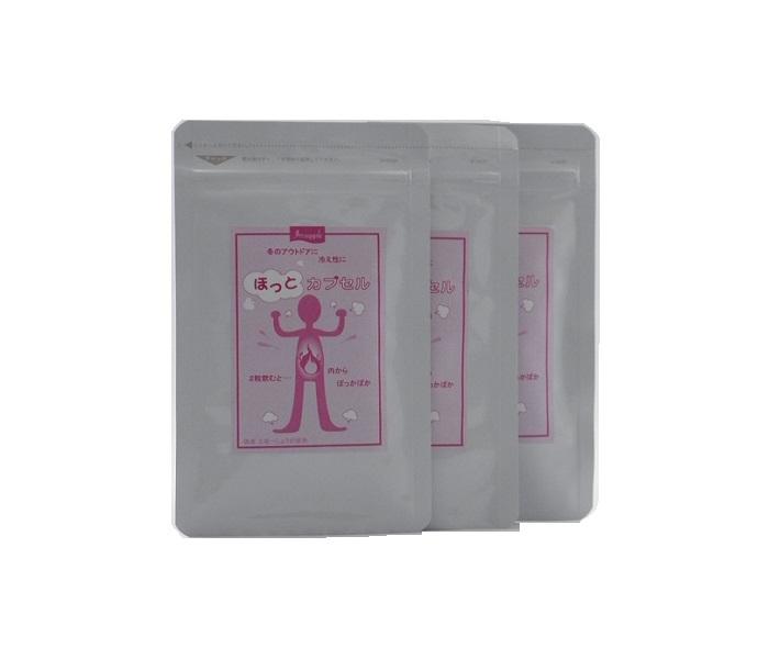 ほっとカプセル(3袋セット)◆単品より10%OFF◆
