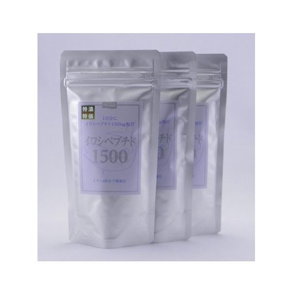 イワシペプチド1500(3袋セット)◆単品より10%OFF◆