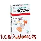 大正製薬キズガード・スタンダード(72mm×19mm)100枚入×10箱【医療機器】~生活者ニーズに応えた機能性救急バン~(商品到着まで5~7日間程度かかります)(この商品は注文後のキャンセルができません)