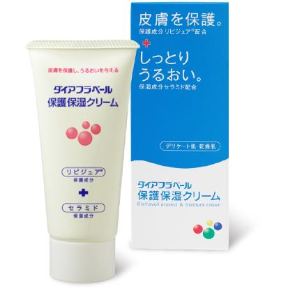 【☆】内外薬品株式会社ダイアフラベール 保護保湿クリーム・60g10個セット◆関連商品としては◆ロコベース・ダイアフラジンA軟膏・セラスキン・アトレージュがございます。