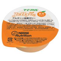 ネスレ栄養管理に食べるアルギニン(アミノ酸)アルギニン滋養ゼリーアイソカル・ジェリーArg 80kcal/66g (3ケース72カップ) 蜜柑(みかん)味(発送までに7~10日かかります・ご注文後のキャンセルは出来ません)